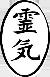 simbolo-reiki